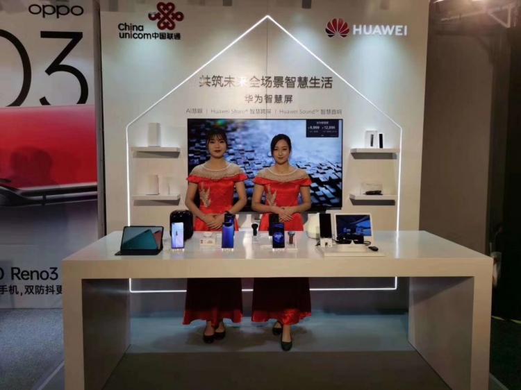 5G新时代,共赢未来 上海联通2020年合作伙伴大会隆重举行