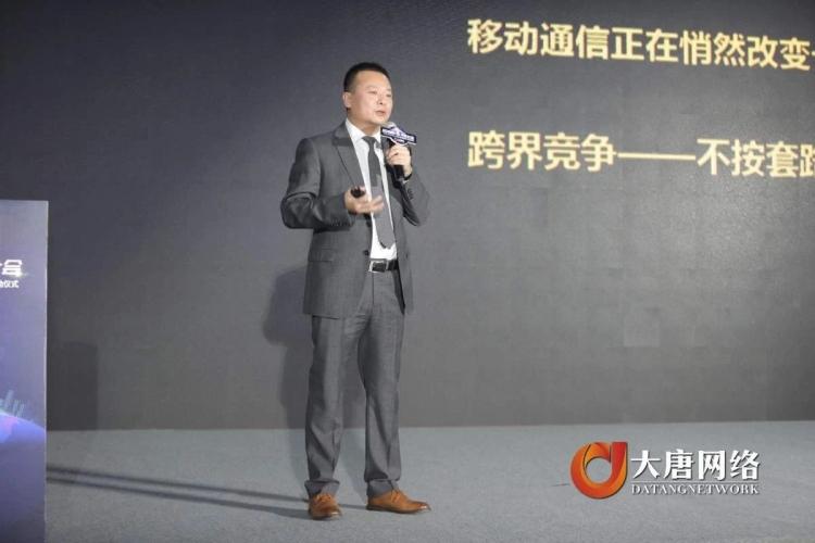 大唐网络杨勇:物联网将成为5G时代城市安全的基础设施