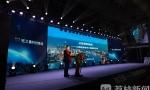 钰之鑫科技集团人工智能研究院成立 推动人工智能产业落地取得新成果