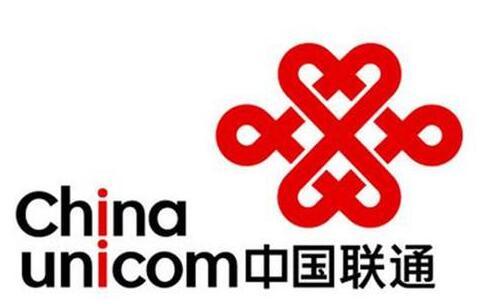 中国联通在线客服持续创新运营、纵深推进降本增效