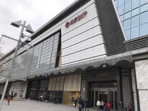 出门问问正式入驻北京SKP,布局高端百货商场