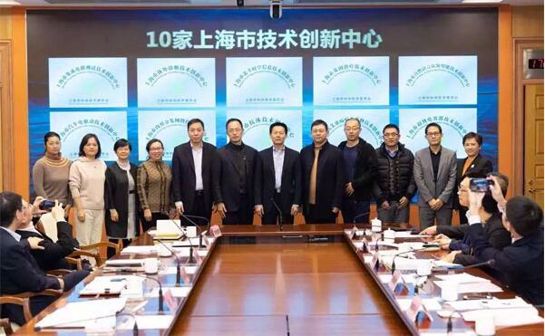小i机器人获上海市科委授牌 入选首批技术创新中心企业