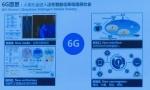 """中国信科陈山枝:移动通信""""大步快跑"""" 6G将带来泛在智能"""
