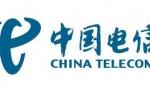 共筑新业态 共享新生态 ——中国电信2020年终端生态合作推进会在京召开