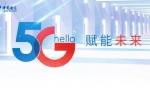 中国电信:5G用户破800万 2020年5G手机销量将达1.7亿