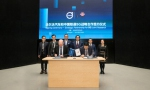 中国联通与沃尔沃汽车联手推动5G V2X车路协同技术发展