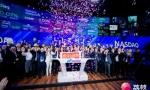 荔枝1月17日在美上市 中国在线音频第一股诞生