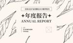 """喜马拉雅车联网发布年度报告 上海、深圳、西安最爱""""听"""""""