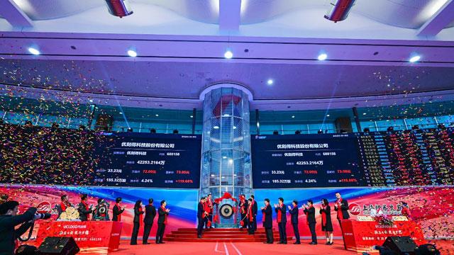 细数中国公有云第一股 UCloud优刻得差异化创新产品