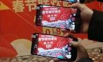 中国移动携手中兴通讯助力央视实现2020春晚5G+8K超高清远程直播