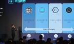重庆经开区携手人工智能独角兽企业 打造AI产业发展新高
