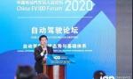 禾多科技创始人、CEO倪凯:自动驾驶市场正面临分水岭