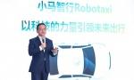 小马智行CEO彭军: Robot-taxi已在广州全线铺开