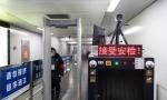 """2月10日返工潮即将到来,北京开始部署""""快速AI体温检测仪"""""""