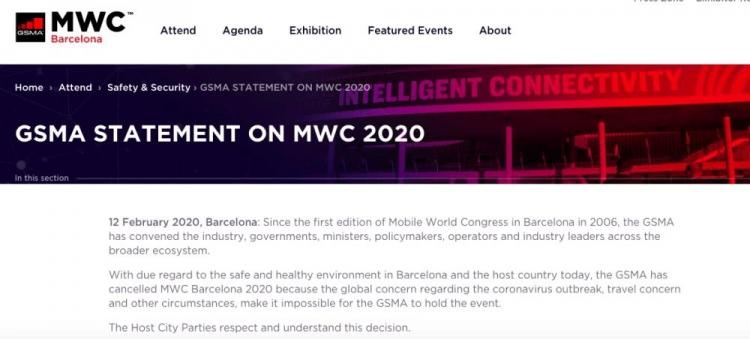 MWC2020:GSMA官宣正式取消本次大会