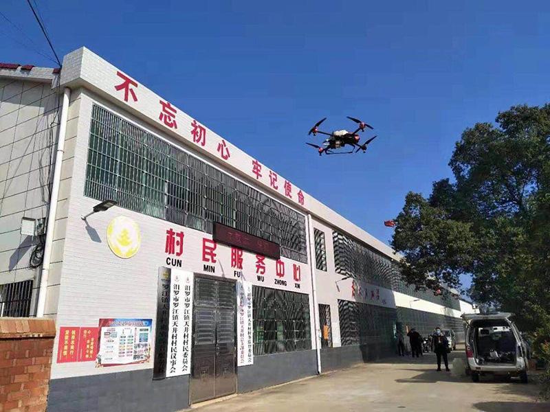 移远通信助力无人机投入防疫消杀一线,保障公共卫生安全