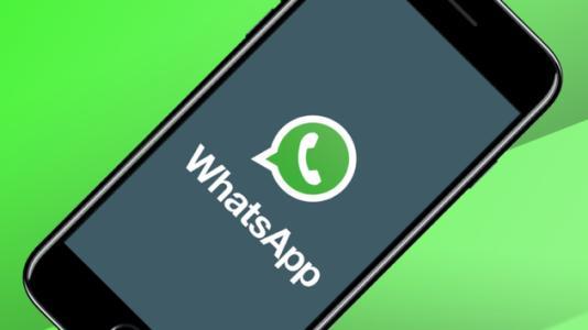 WhatsApp用户数量突破20亿 两年增加5亿用户