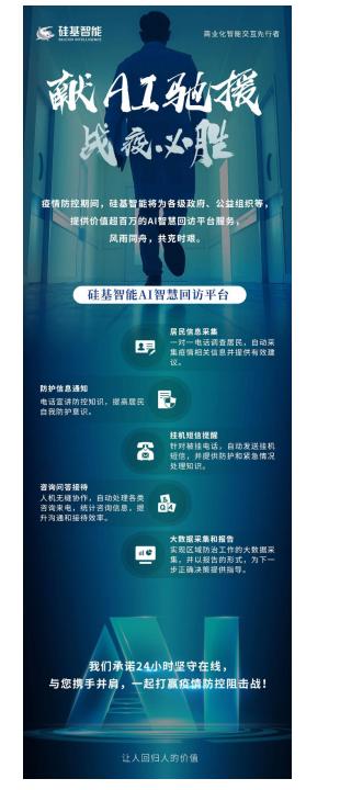 """共同战""""疫"""",腾讯云对生态合作伙伴提供6大资源支持"""