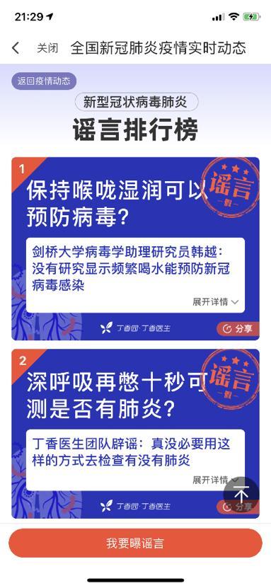 """中国电信翼支付推出多项""""抗击疫情""""便民服务"""