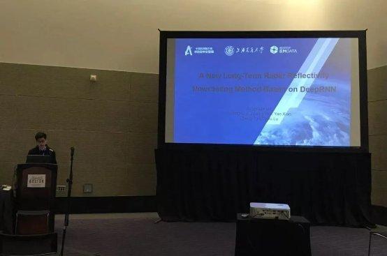 AMS百年大会,眼控科技定义AI+气象新高度