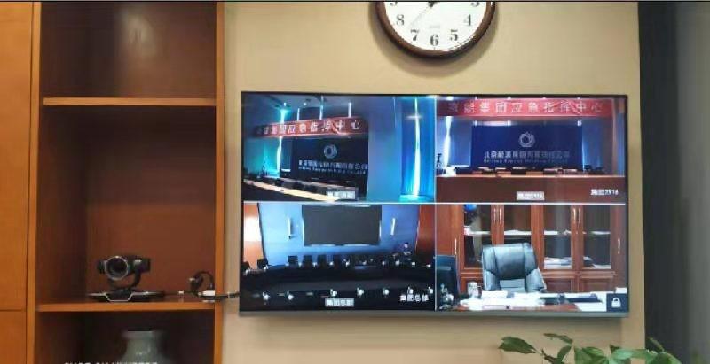 华为云WeLink平台为京能集团提供移动办公保障