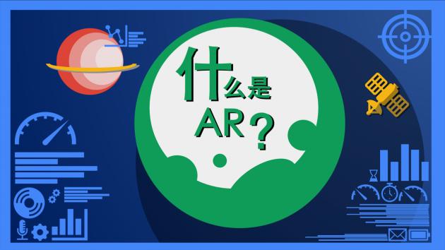 疫情之下,商汤科技推出AI基础教育在线教育服务