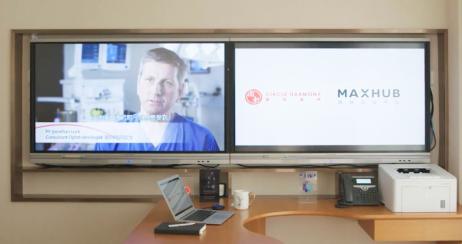"""有MAXHUB智能电子白板,即使相隔千里也能""""面对面""""工作"""