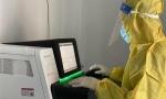 武汉先开始用!达摩院医疗AI可识别16800种病原微生物