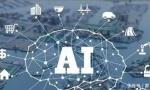 教育的改革:人工智能将重新定义教师角色