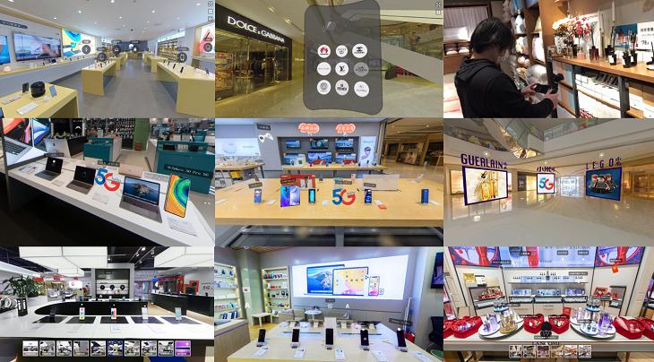 中国电信5G+云VR虚拟导购助力渠道伙伴数字化营销转型