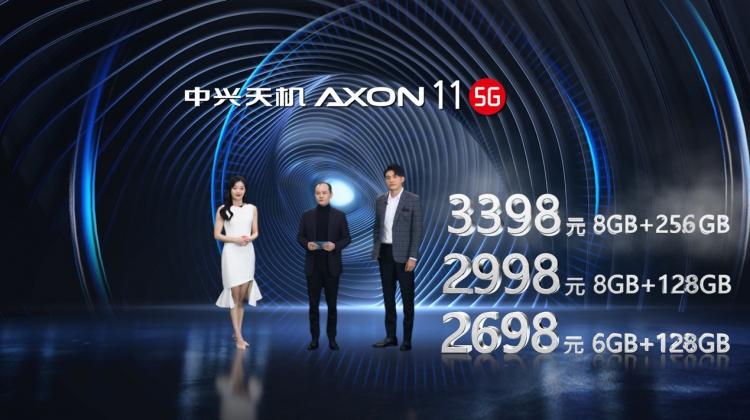 中兴天机Axon 11发布:深研5G视频技术,售价2698元起