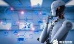 人工智能正在慢慢进入主流文化