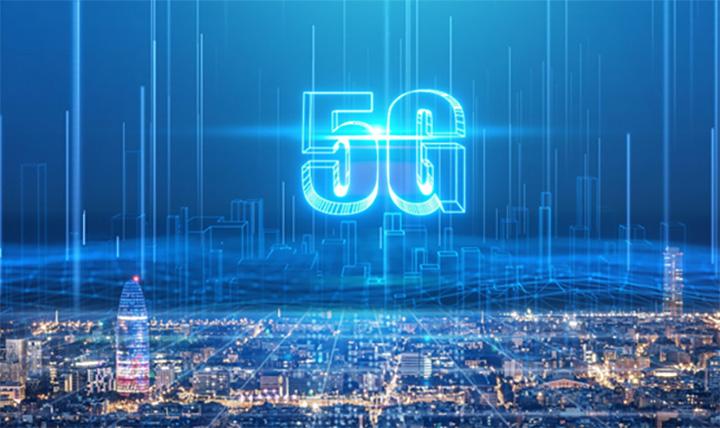 新基建发展如火如荼 5G+车联网趁势而为