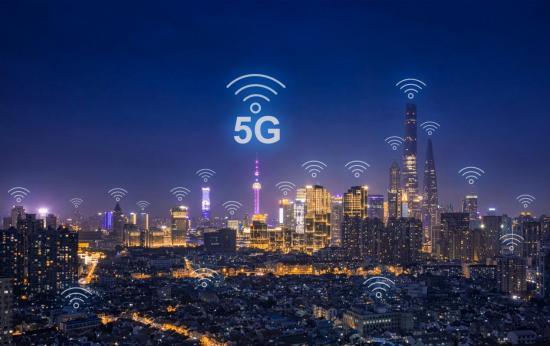 融入5G与物联网 中琛物联带动实体业驶入智能+快车道