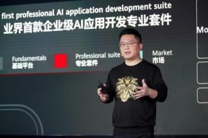 华为云ModelArts Pro,提供全新的行业AI落地方式
