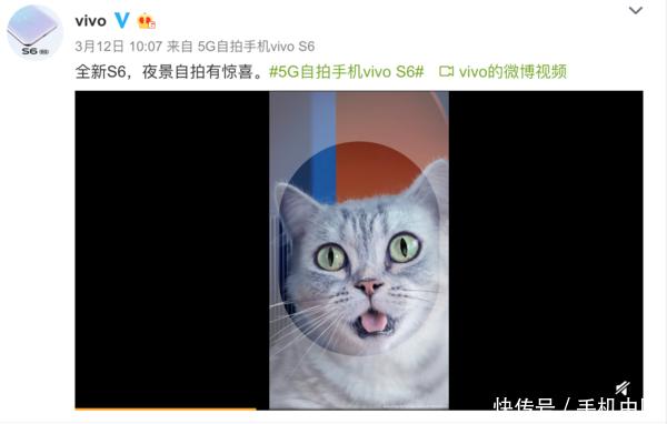 5G自拍手机vivo S6明天见!夜景自拍刘昊然都爱上了