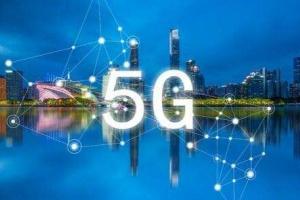 中国广电700MHz大宽带提案正式成为5G国际标准