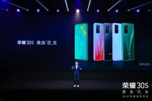 荣耀30S发布:麒麟820集成5G基带 售价2399元起