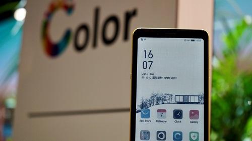 多彩护眼畅读 4月23日海信将发布全球首款彩墨屏阅读手机