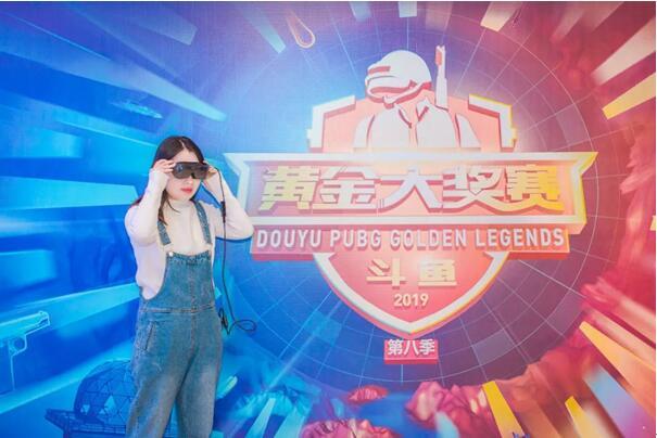 三层架构内容打造VR竞争力,3D体验驱动中国电信天翼云VR腾飞