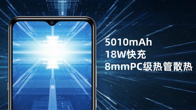 """硬核""""芯""""实力快充长续航 海信首款5G手机F50即将发布"""