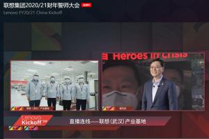 """联想杨元庆:尽最大努力寻找新机遇 要积极成为""""智慧基建""""核心提供商"""