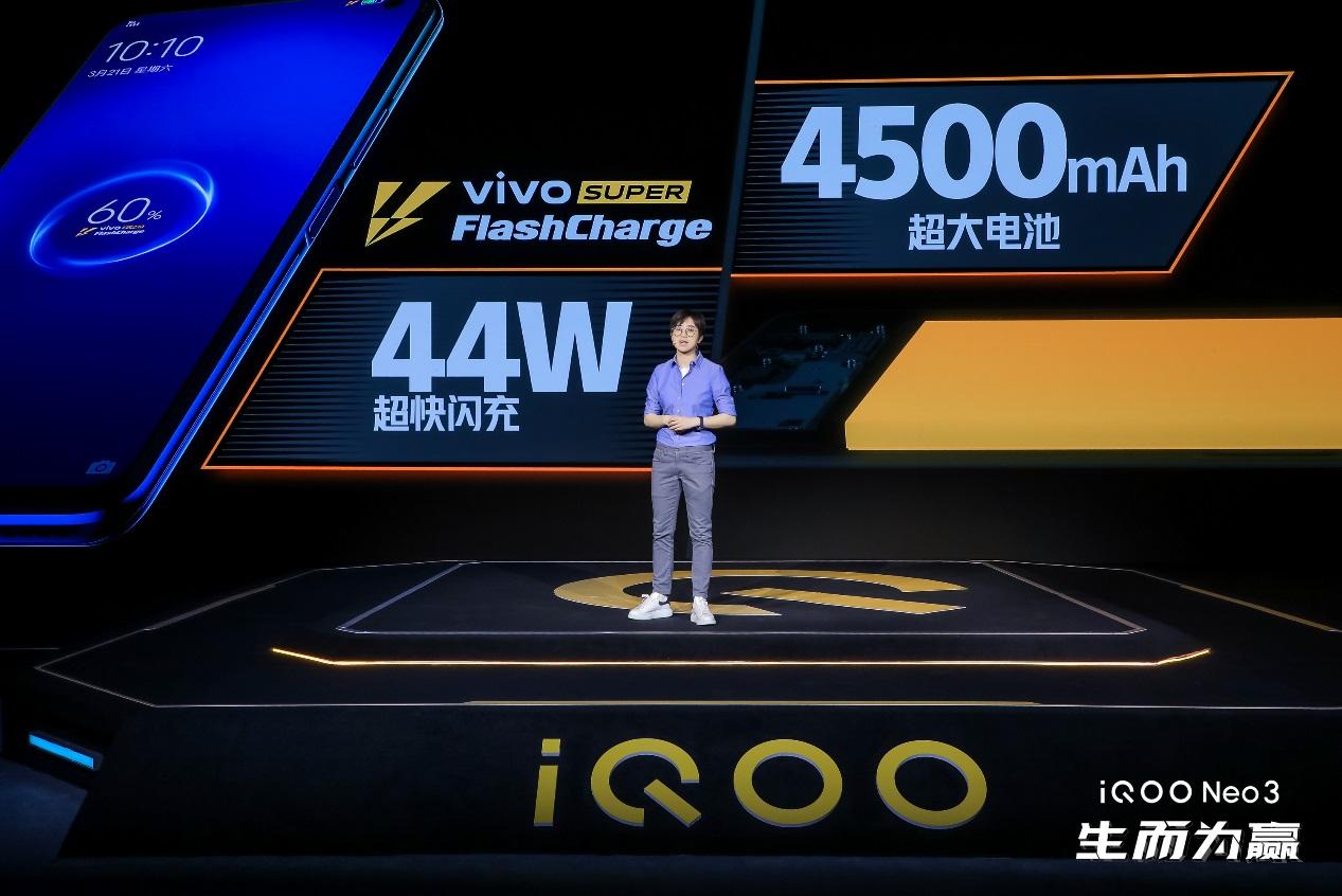 最强性能机iQOO Neo3发布,售价2698元起