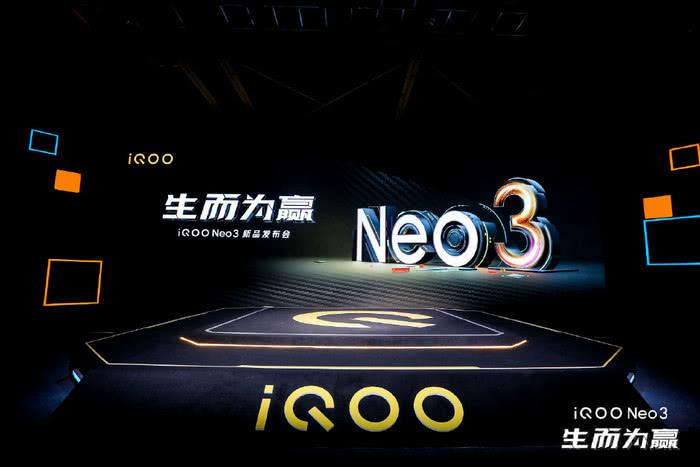 iQOO Neo3一图看懂:4800万AI超广角+LTM阳光屏