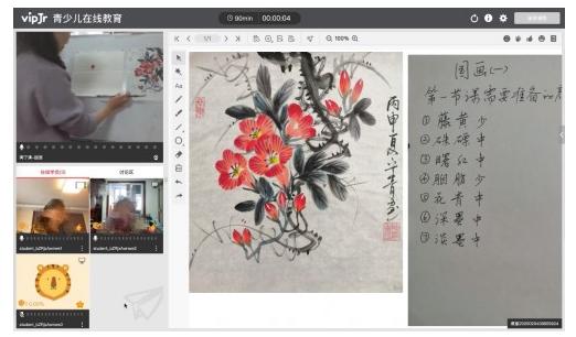 从在线教育到开放平台 中国平安旗下麦奇教育科技技术平台输出全球