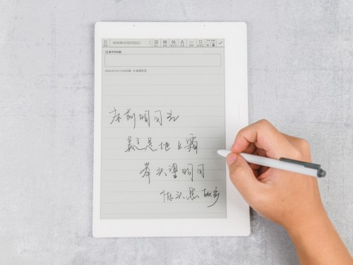 咪咕讯飞智能本青春版亮相2020中国数字阅读大会