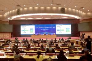 AI会议转写服务青岛科技引领城建设攻势大会