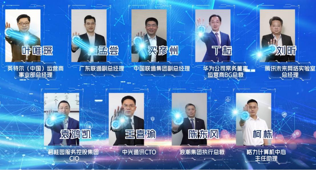 5G新基建,智胜在边缘!中国联通发布全球首张MEC规模商用网络