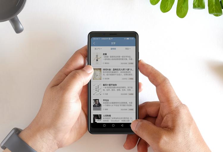 喜欢阅读选手机还是专业阅读器?海信彩墨屏阅读手机A5C一次满足你