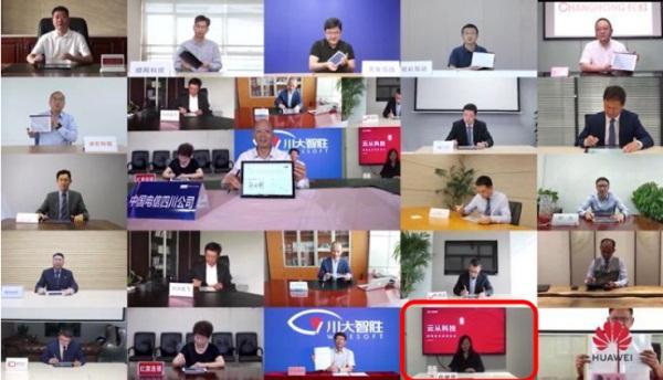 """云从科技与中国电信签署战略合作 共推""""新基建新消费新产业""""计划"""